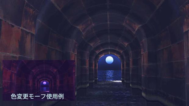 【MMDステージ配布】廃墟トンネル N9【スカイドーム】