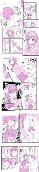 武ちひ(?)漫画