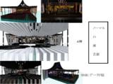 天樂イメージステージ