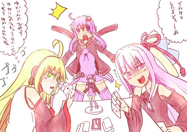 マキちゃんと茜ちゃんがゆかりさんのフィギュアを賭けてトランプ勝負をしているようです