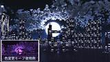 【MMDステージ配布】月夜の街 P5【AL対応スカイドーム】