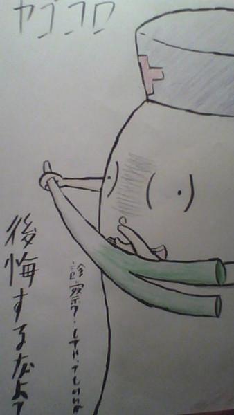 ヤゴコロさんの診察の様子。【描いてみた】