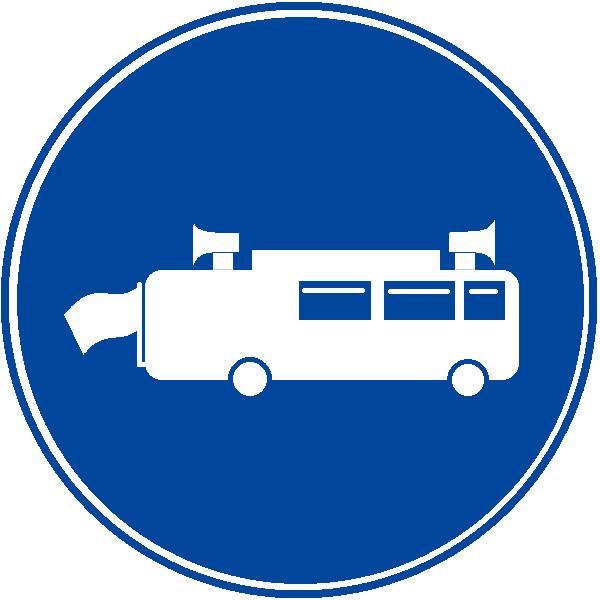 街宣車専用道路(架空標識)