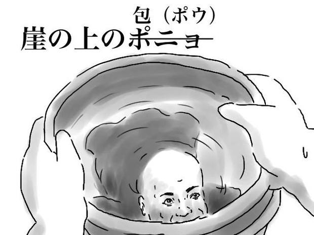 ニコニコ映画実況『崖の上のポニョ』 2枚目