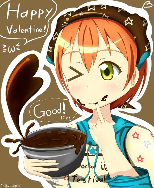 チョコ作りにゃ!