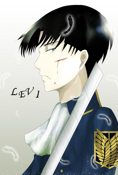 リヴァイ兵長