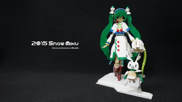 レゴで2015雪ミクを作ってみた