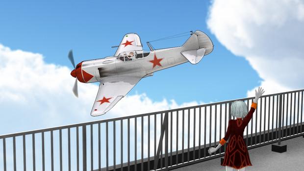 屋上と飛行機