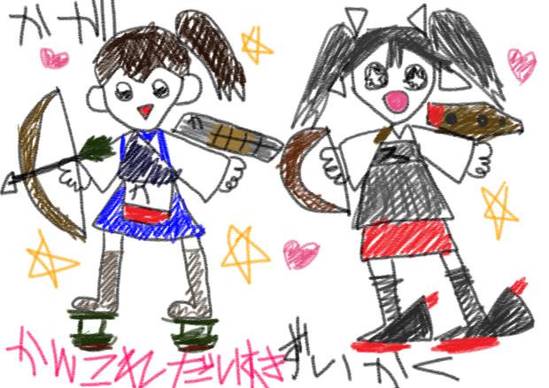 【ネタバレ】アニメ艦隊これくしょんED