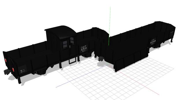 無蓋貨車セット1