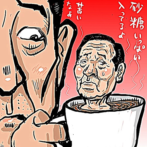 西川公也農相の突然の辞任