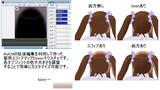 【MMD】髪用スフィア&toon簡易製作セット