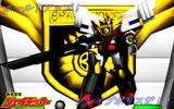 勇者警察ジェイデッカー:MMDロボットアニメセレクション.50