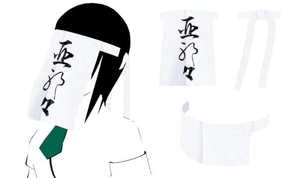 顔隠しの紙ver1.3