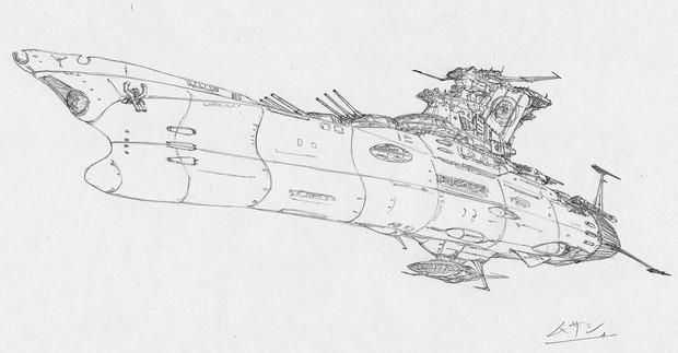波動実験艦ムサシ