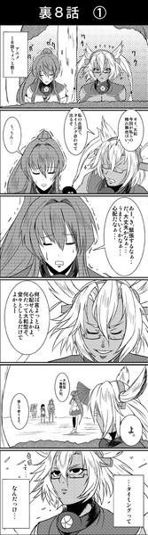 アニメ艦これ 裏8話「当ててこい!私はここだ!(泣) ①」