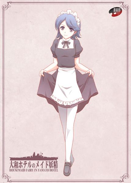 大和ホテルのメイド妖精