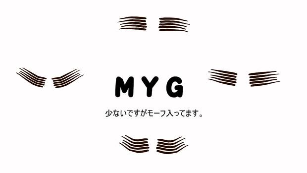 【MMDアクセサリ配布】つけまゆげ