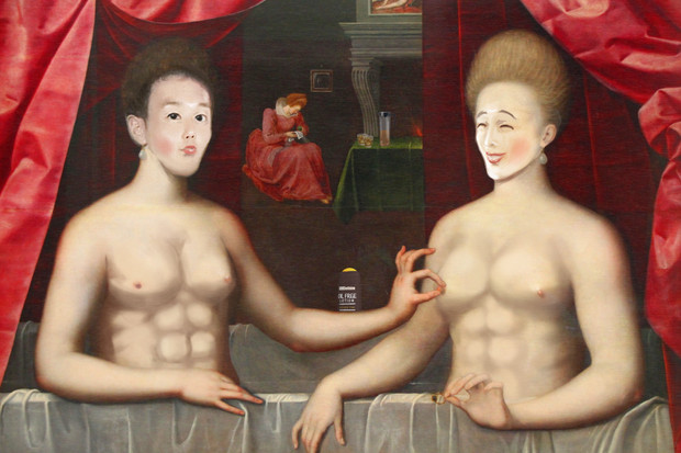 ヤジュリエル・タドコレとその後輩マズウチ・トゥオーノ公爵夫人と見なされる肖像.fntnblu