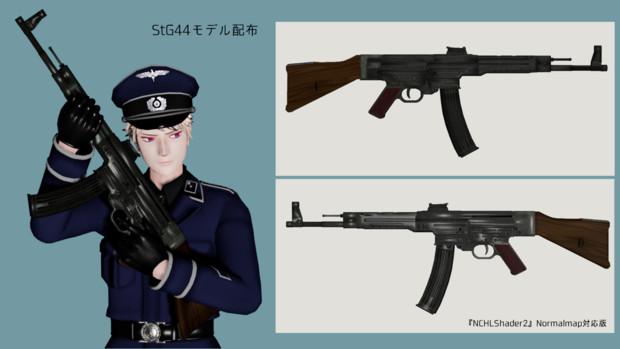 【MMD】StG44【アクセサリ配布】
