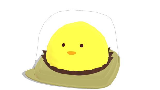 【アクセ配布】ひよこケーキ