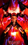 マジンカイザー:MMDロボットアニメセレクション.79