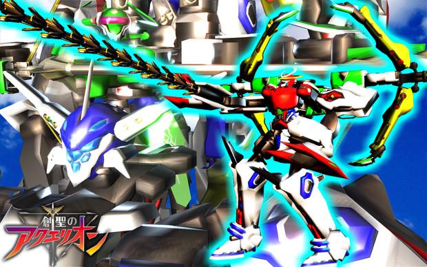 創聖のアクエリオン:MMDロボットアニメセレクション.81