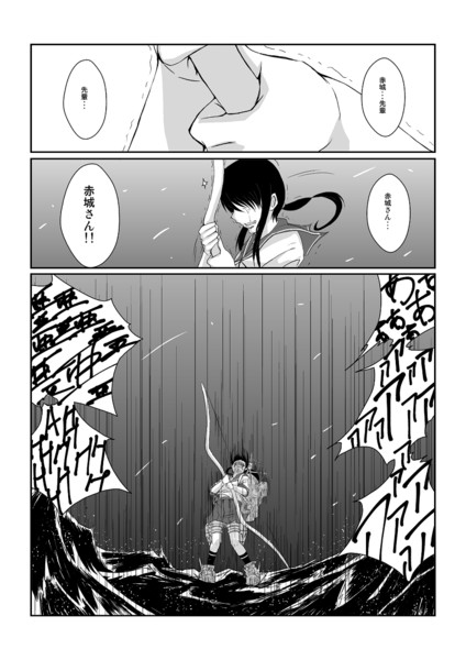 アニメ艦これ最終回予想_②ページ目