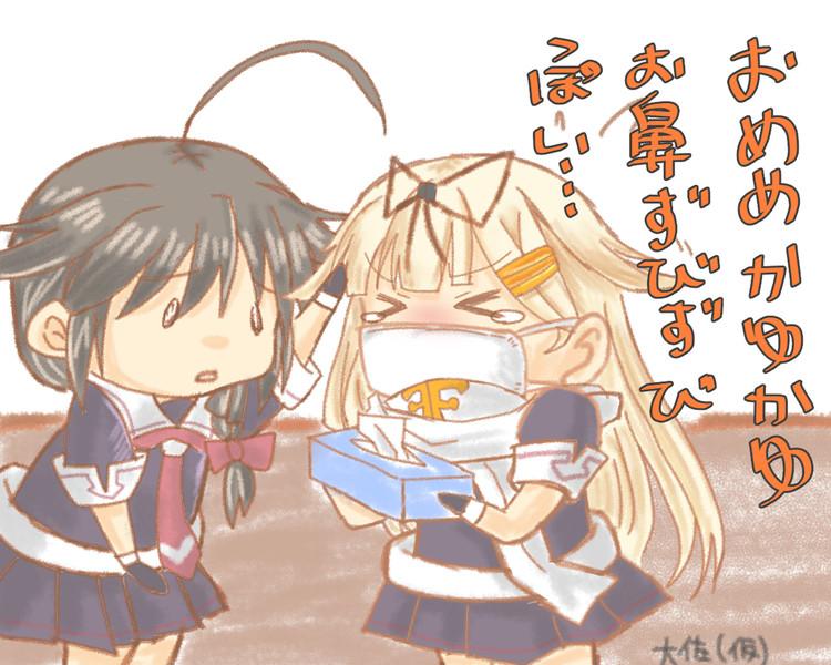 花粉症は大変っぽい!!