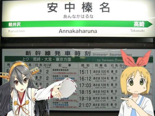 出会ってしまった(;゚Д゚)!