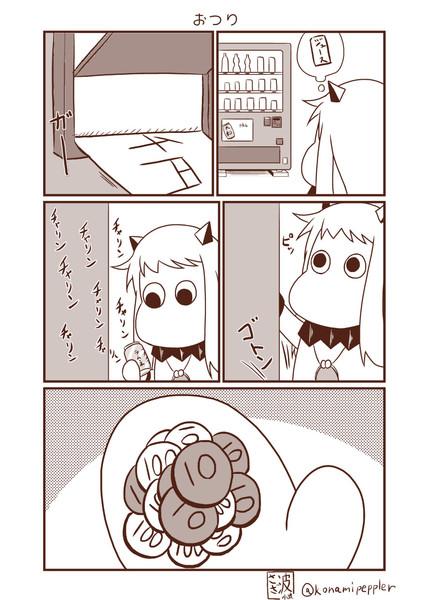 むっぽちゃんの憂鬱15