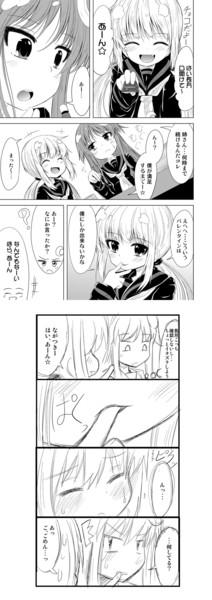 艦これ漫画64