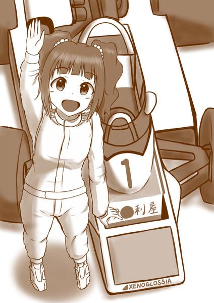 高槻マーチ792