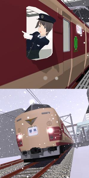 4011M、発車!!