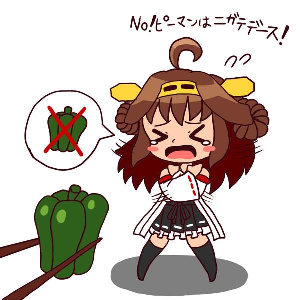 【青葉新聞】どっちの金剛もピーマン嫌いだった!?