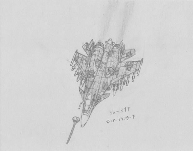 落書き17:Su-31FスーパーフランカーF
