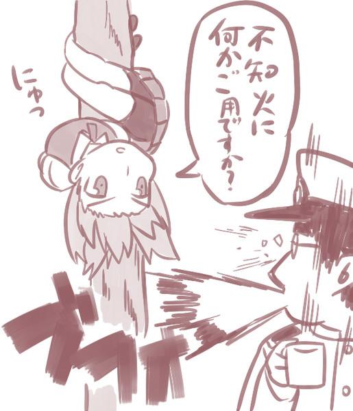【タウイタウイの魔境】柔らかくなった不知火