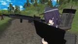 【配布】AR-57