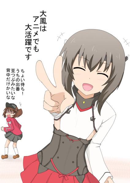 アニメ続編もよろしく