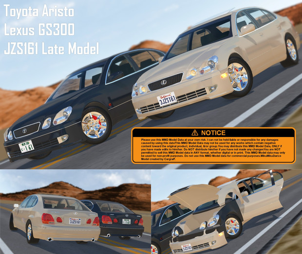 トヨタ・アリスト/レクサス・GS300 JZS161後期型 配布します