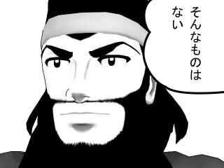 そんなものはないとは (ソンナモノハナイとは) [単語記事] - ニコニコ ...
