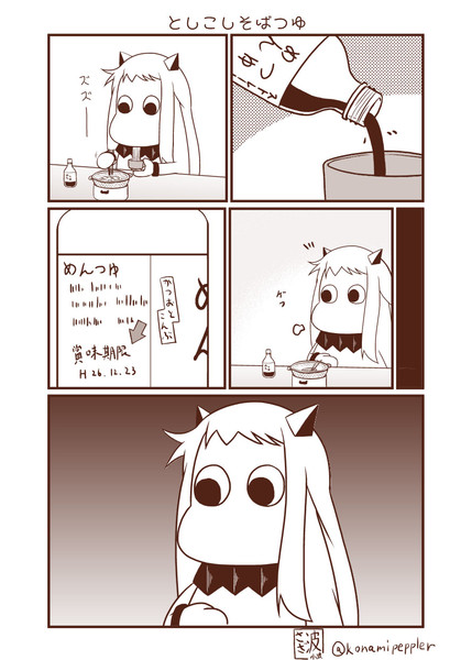 むっぽちゃんの憂鬱21
