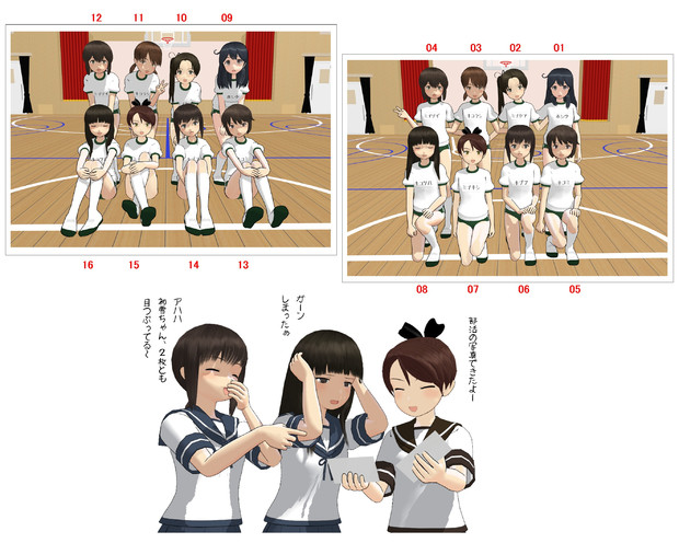 【MMD】運動部の集合写真っぽいポーズ
