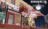 自転車を楽しめる季節が来たのよ('∀'*)
