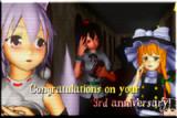 三周年、おめでとうございます!