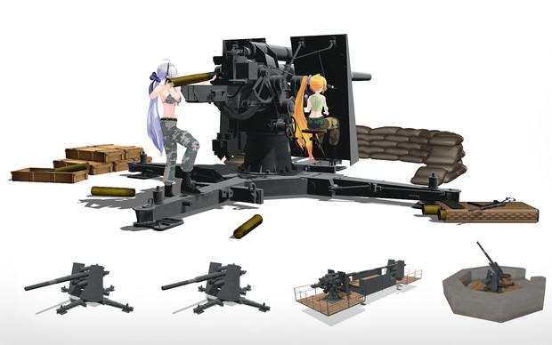 8.8cm Flak 36