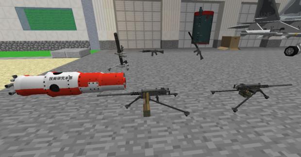 【MCヘリ】12.7mm重機関銃 M2