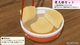 【お惣菜】煮大根セット【配布】