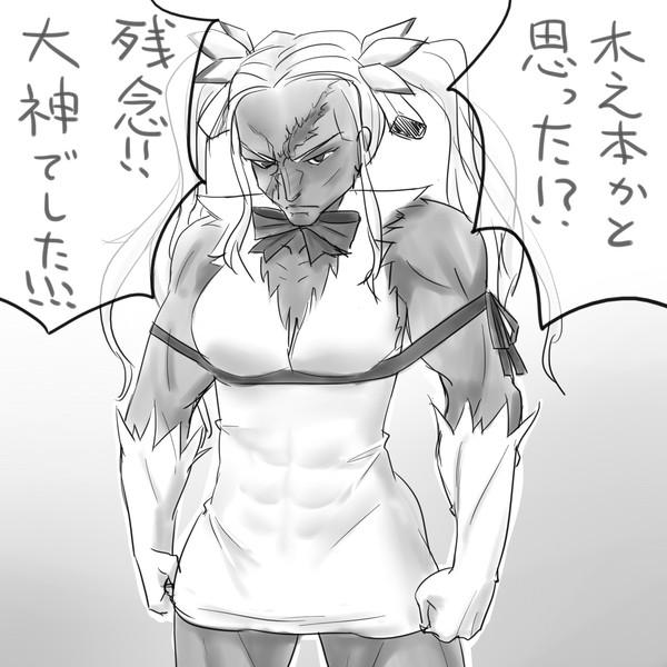 さくらちゃんにヘスティアの紐着けてもらった