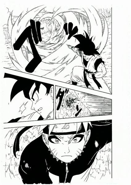 悟空vsナルト 4 Dbz さんのイラスト ニコニコ静画 イラスト